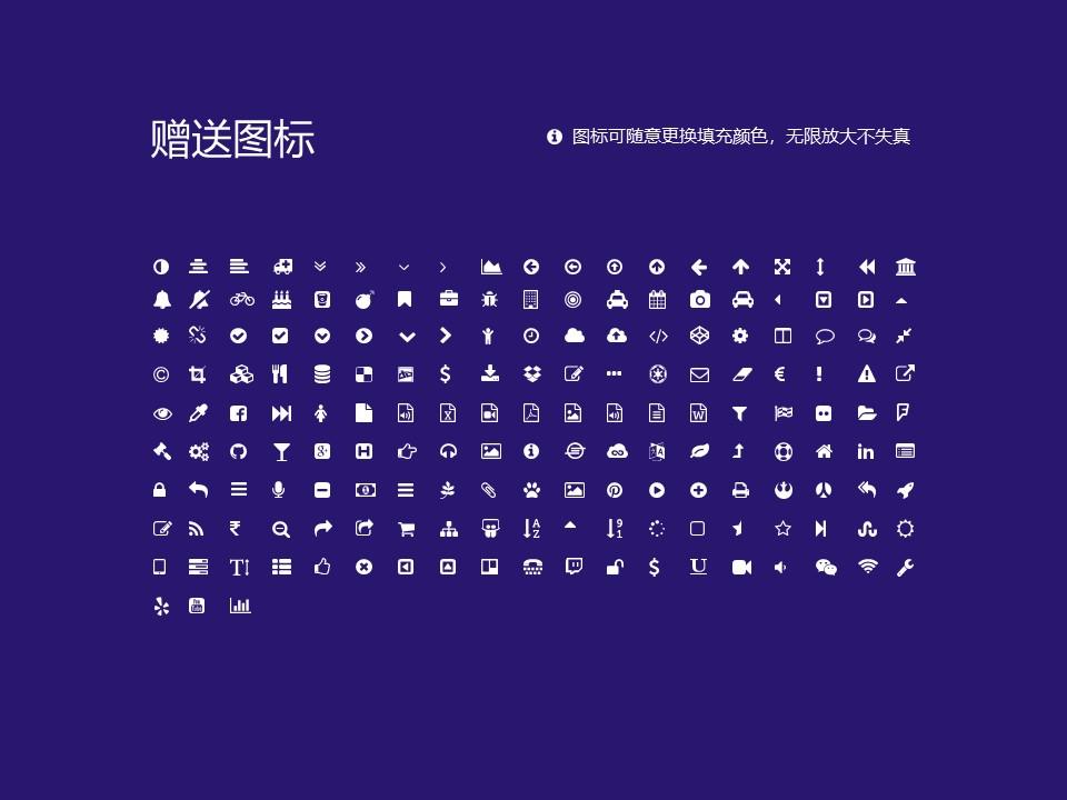 郑州理工职业学院PPT模板下载_幻灯片预览图36