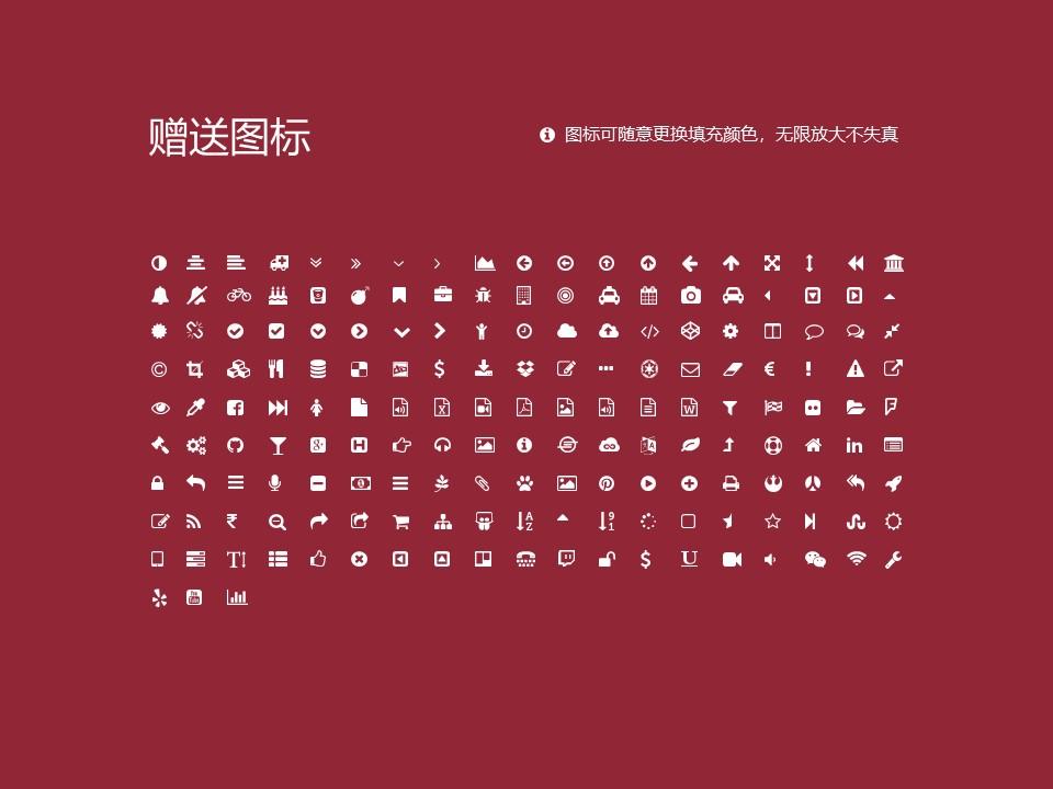许昌陶瓷职业学院PPT模板下载_幻灯片预览图35