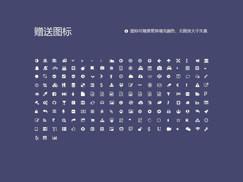 新乡职业技术学院PPT模板下载_幻灯片预览图35