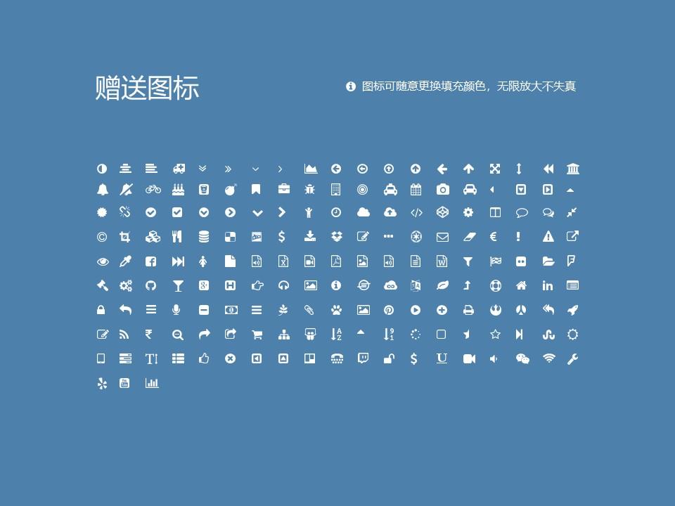 郑州城市职业学院PPT模板下载_幻灯片预览图35