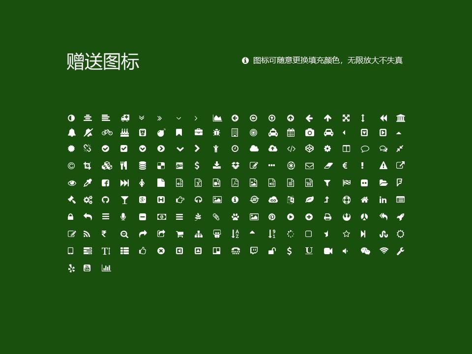 河南建筑职业技术学院PPT模板下载_幻灯片预览图35