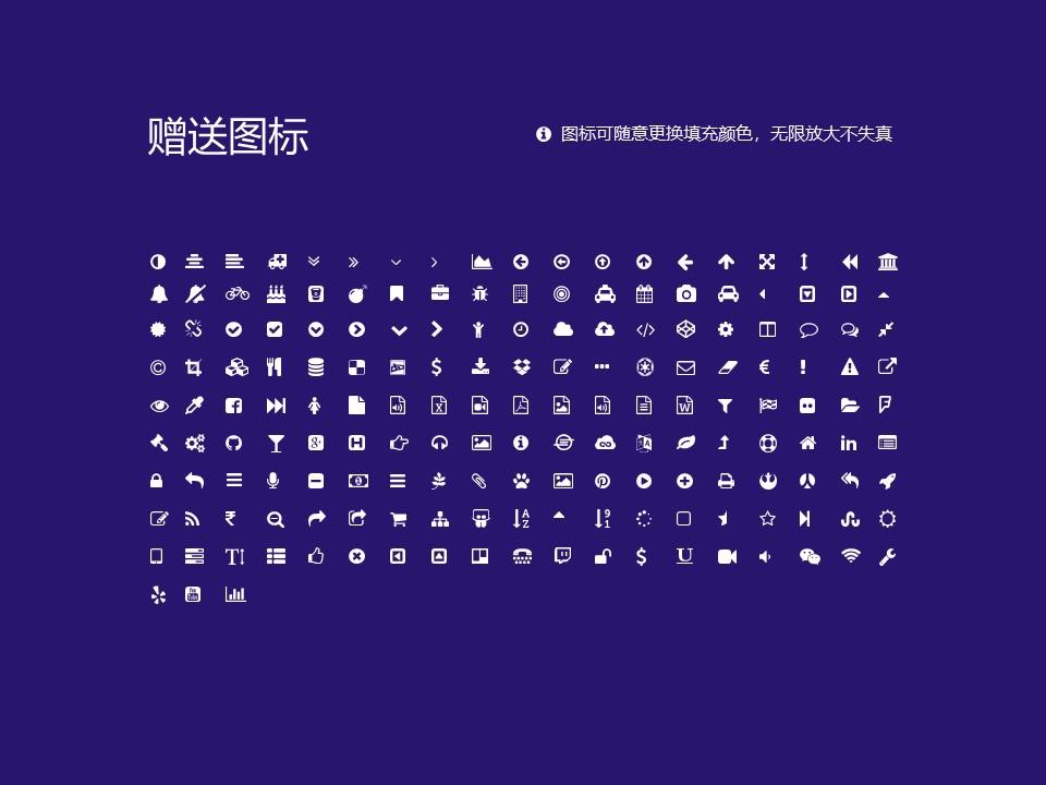 郑州电力职业技术学院PPT模板下载_幻灯片预览图35