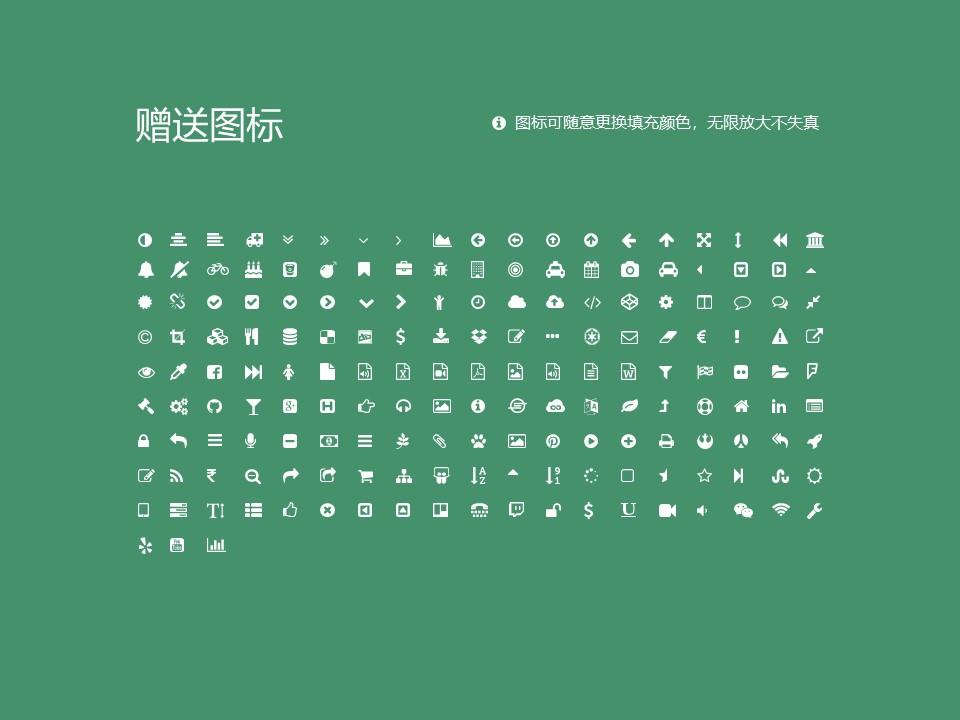 河南林业职业学院PPT模板下载_幻灯片预览图58