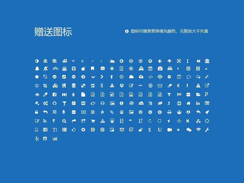 黄河水利职业技术学院PPT模板下载_幻灯片预览图35