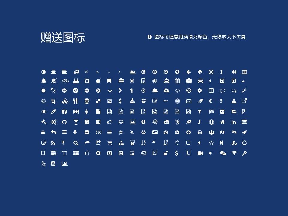 焦作大学PPT模板下载_幻灯片预览图35
