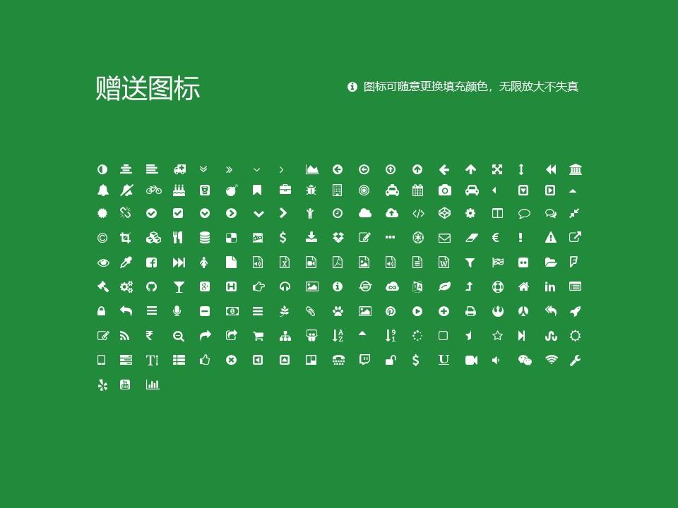 郑州澍青医学高等专科学校PPT模板下载_幻灯片预览图35