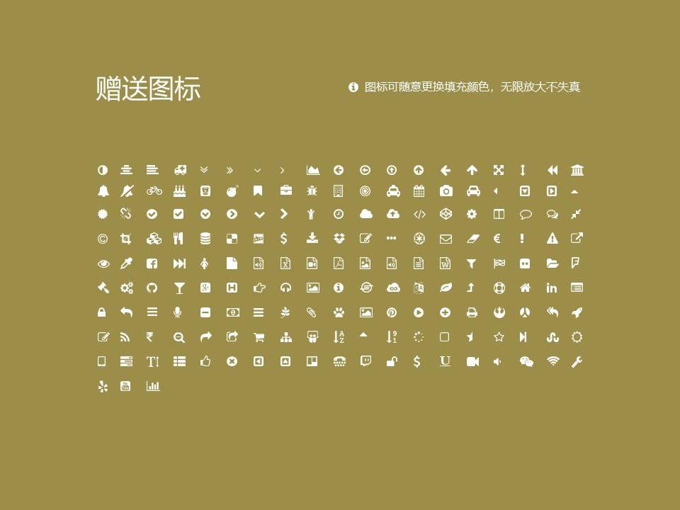 河南医学高等专科学校PPT模板下载_幻灯片预览图35