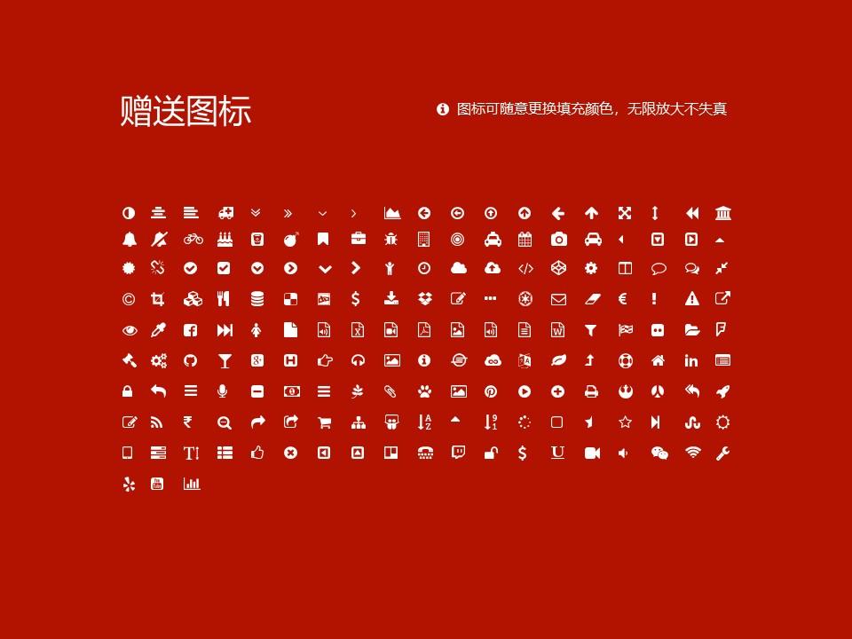 河南财政金融学院PPT模板下载_幻灯片预览图35