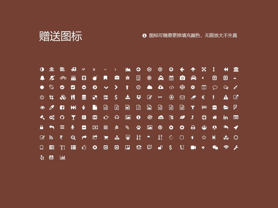 郑州成功财经学院PPT模板下载_幻灯片预览图35
