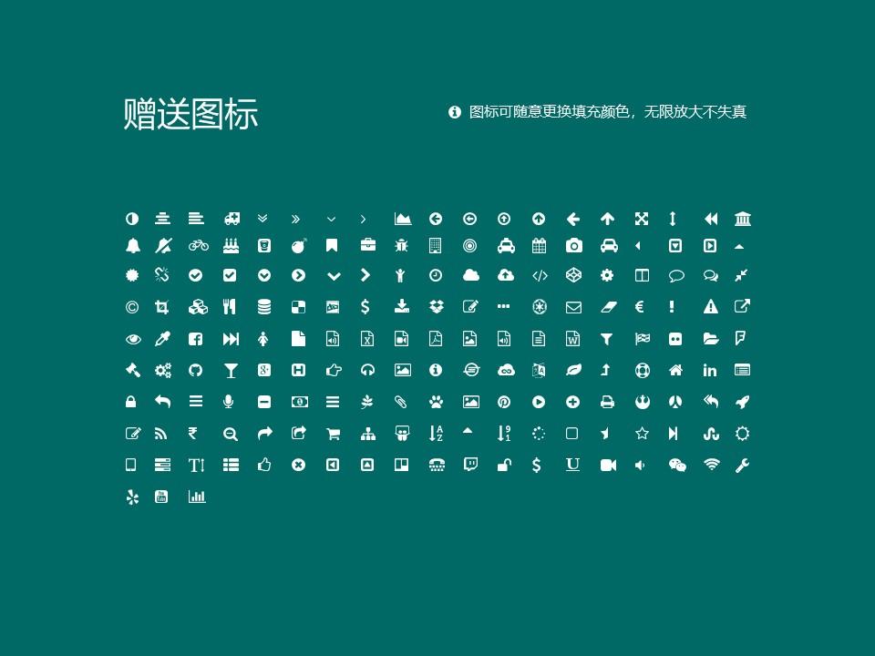 郑州幼儿师范高等专科学校PPT模板下载_幻灯片预览图35