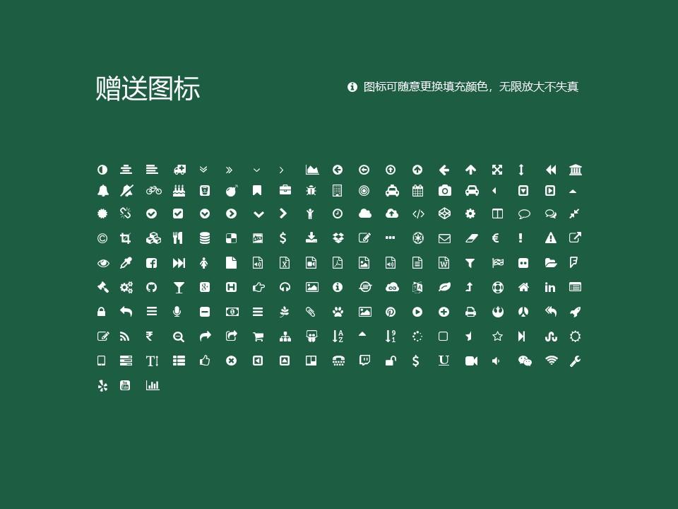 信阳农林学院PPT模板下载_幻灯片预览图35