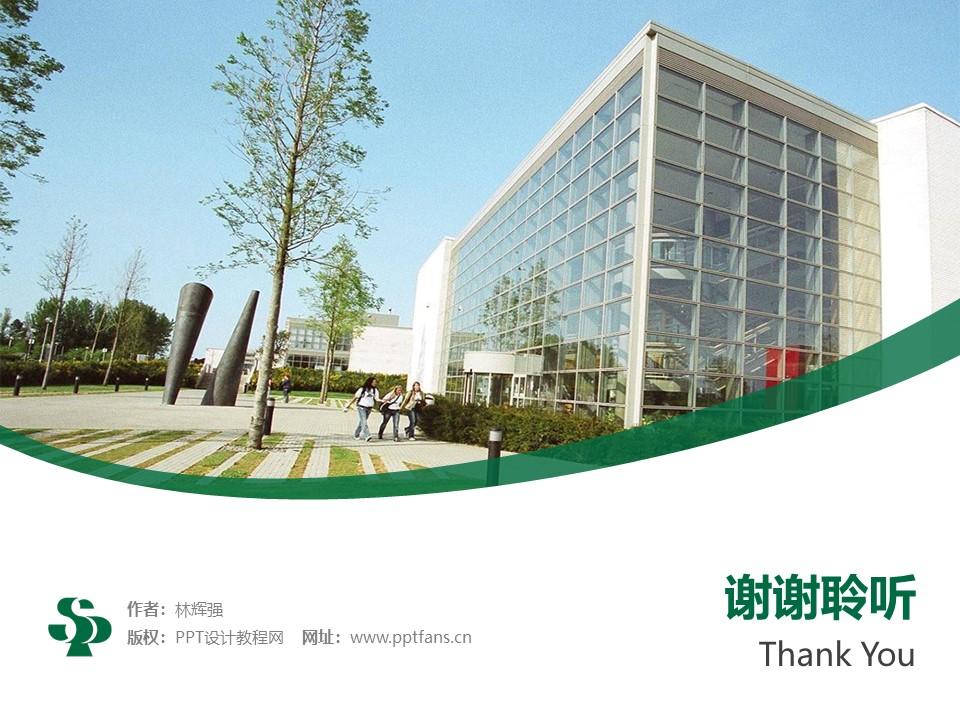 三门峡职业技术学院PPT模板下载_幻灯片预览图32
