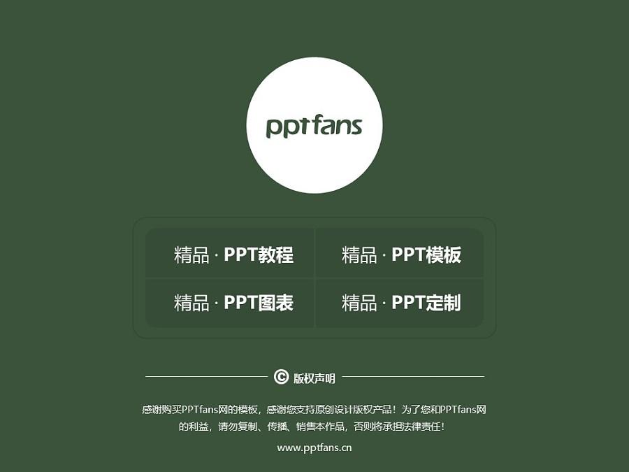 内蒙古商贸职业学院PPT模板下载_幻灯片预览图38