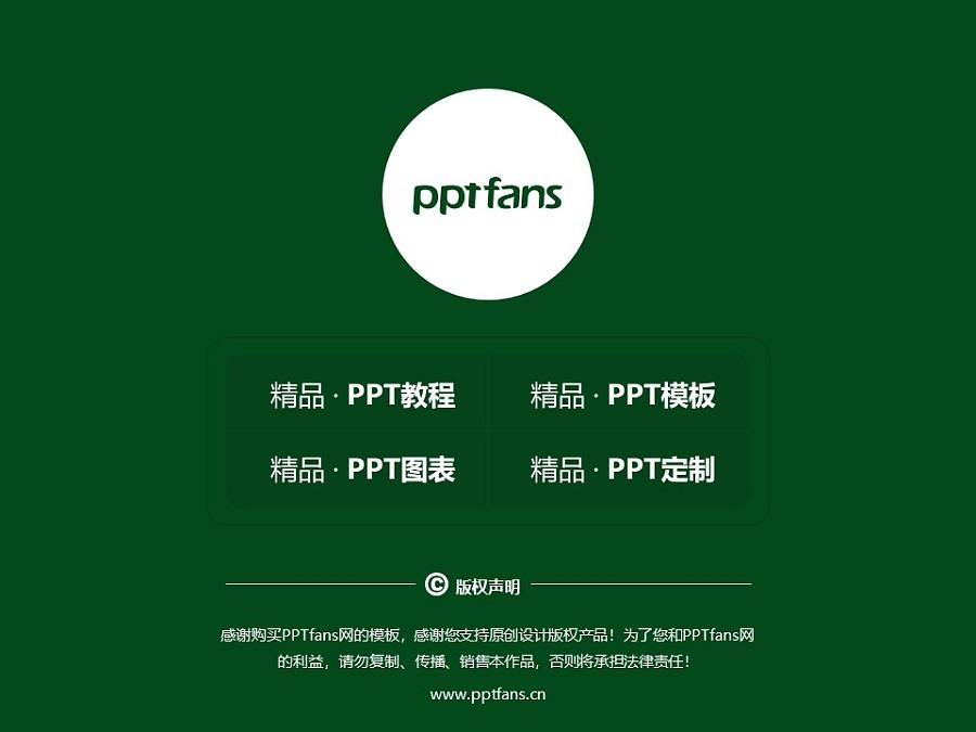 内蒙古化工职业学院PPT模板下载_幻灯片预览图38