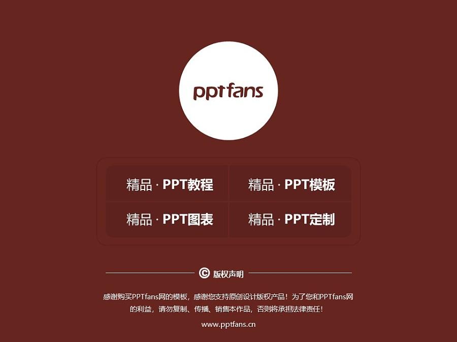 内蒙古经贸外语职业学院PPT模板下载_幻灯片预览图38