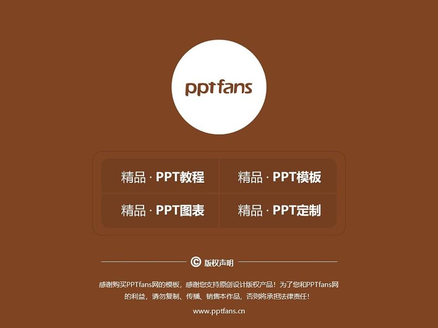 内蒙古建筑职业技术学院PPT模板下载_幻灯片预览图38
