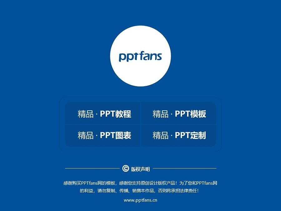 广西国际商务职业技术学院PPT模板下载_幻灯片预览图38