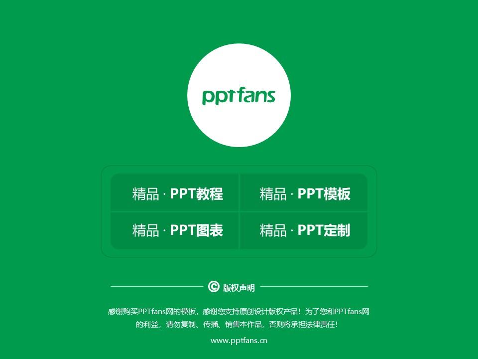 广西卫生职业技术学院PPT模板下载_幻灯片预览图38