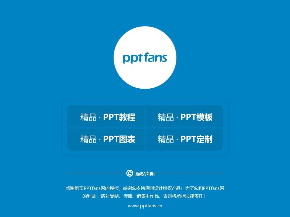 百色职业学院PPT模板下载_幻灯片预览图38