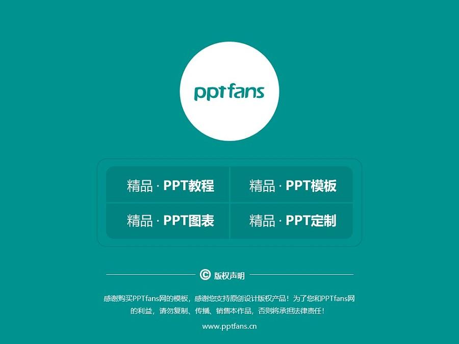 柳州城市职业学院PPT模板下载_幻灯片预览图38