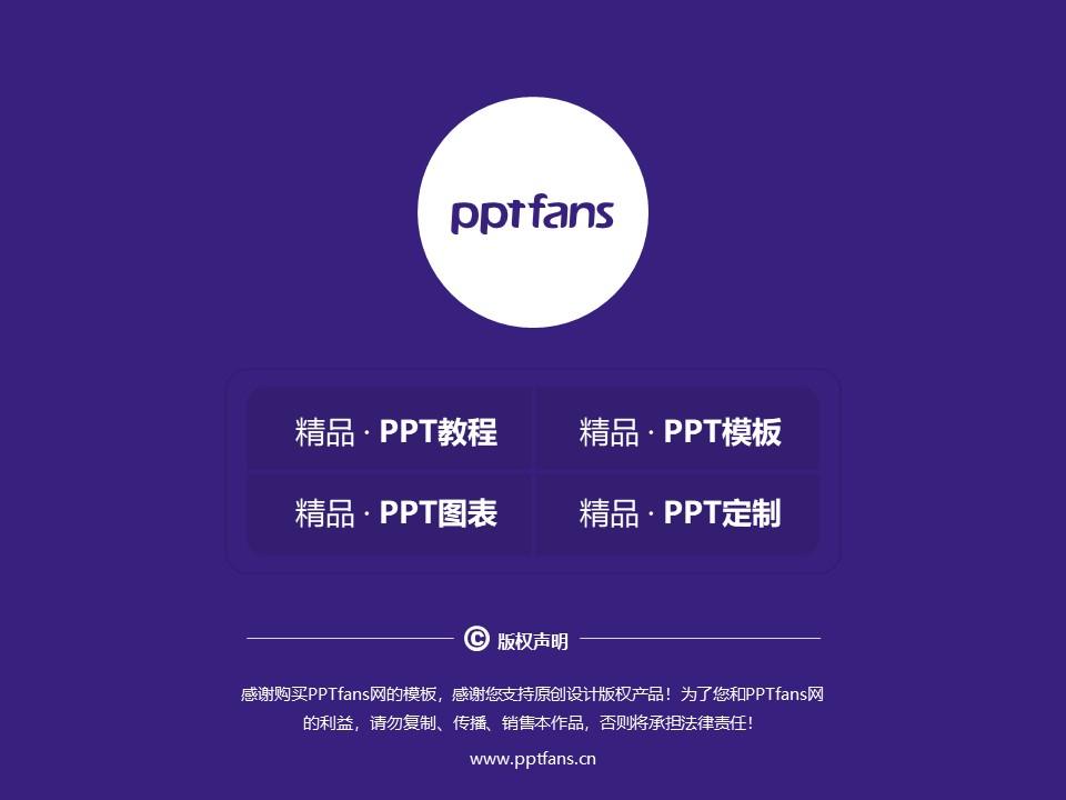 桂林师范高等专科学校PPT模板下载_幻灯片预览图38