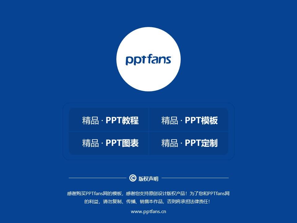 桂林航天工业学院PPT模板下载_幻灯片预览图38