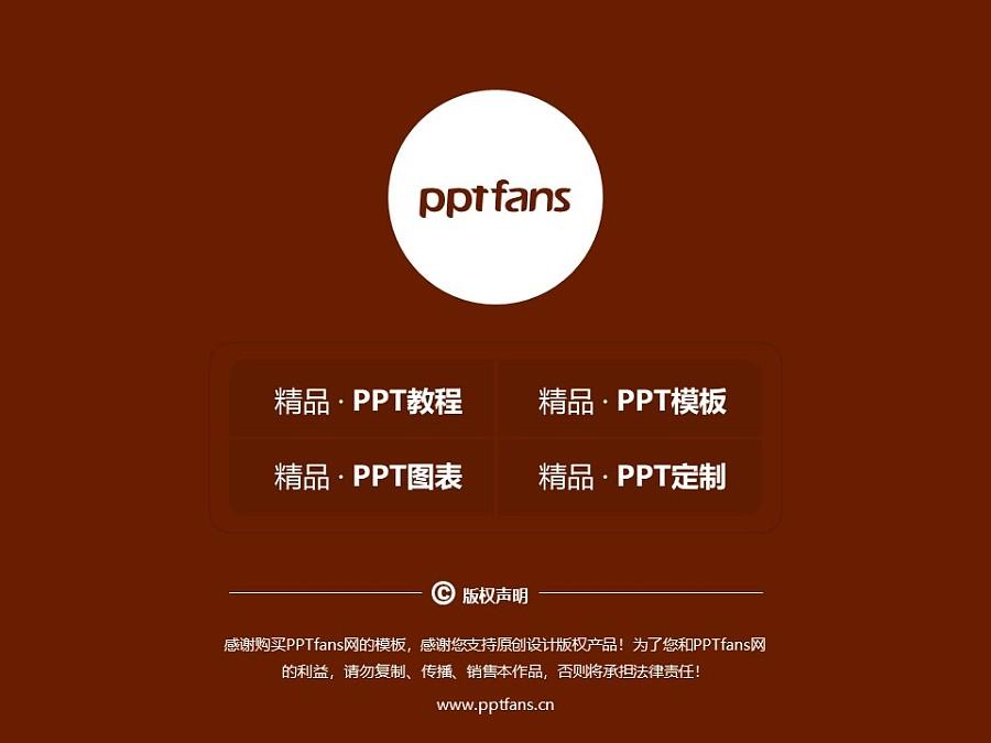 广西医科大学PPT模板下载_幻灯片预览图38