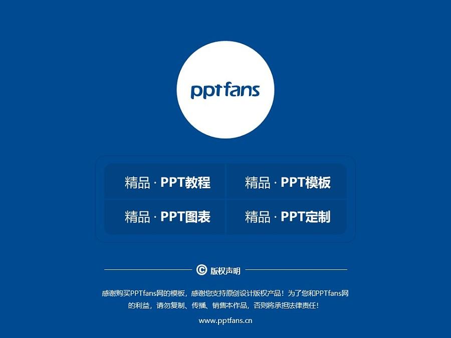 桂林电子科技大学PPT模板下载_幻灯片预览图38
