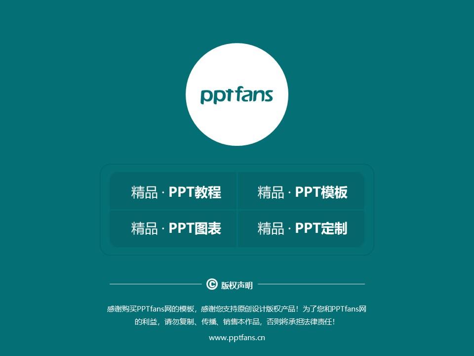 株洲职业技术学院PPT模板下载_幻灯片预览图38