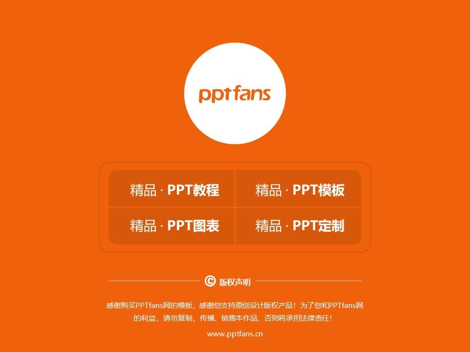 湖南有色金属职业技术学院PPT模板下载_幻灯片预览图38