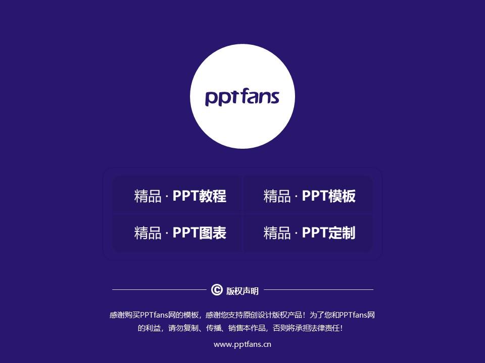 郑州理工职业学院PPT模板下载_幻灯片预览图31