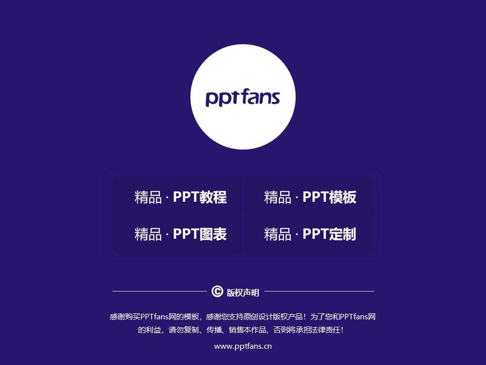 郑州电力职业技术学院PPT模板下载_幻灯片预览图38