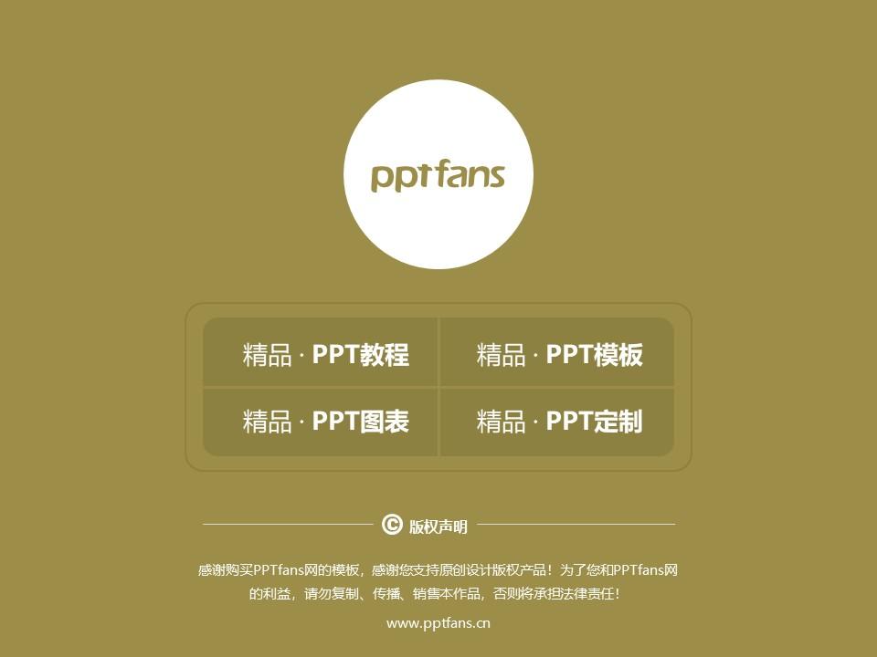河南医学高等专科学校PPT模板下载_幻灯片预览图38