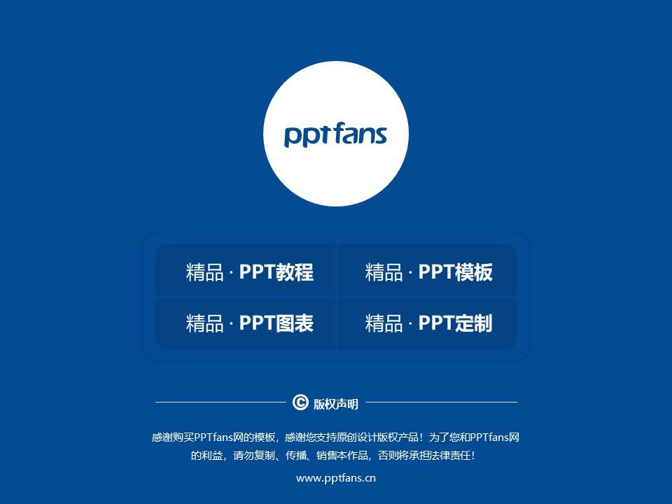 河南工学院PPT模板下载_幻灯片预览图38