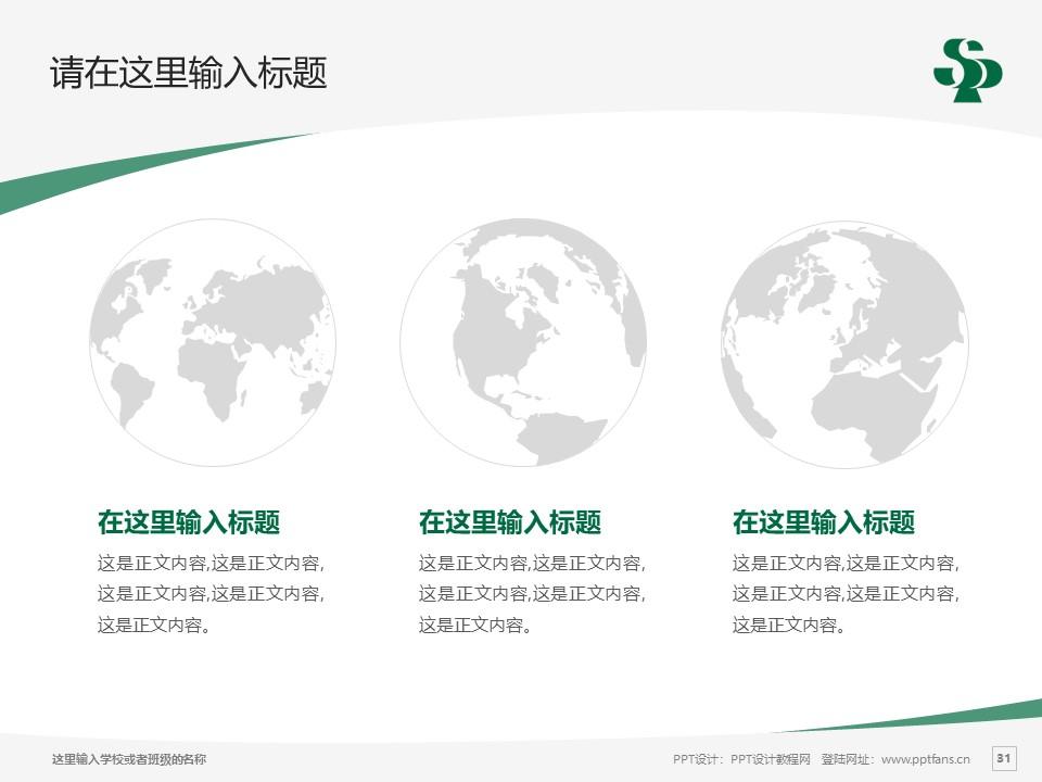 三门峡职业技术学院PPT模板下载_幻灯片预览图31