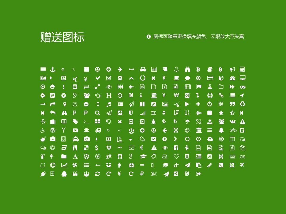 内蒙古交通职业技术学院PPT模板下载_幻灯片预览图34