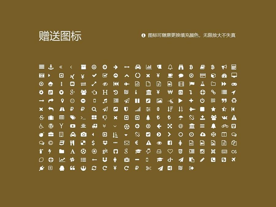 内蒙古警察职业学院PPT模板下载_幻灯片预览图34