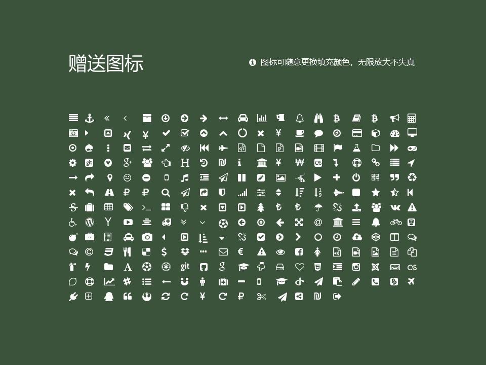 内蒙古商贸职业学院PPT模板下载_幻灯片预览图34