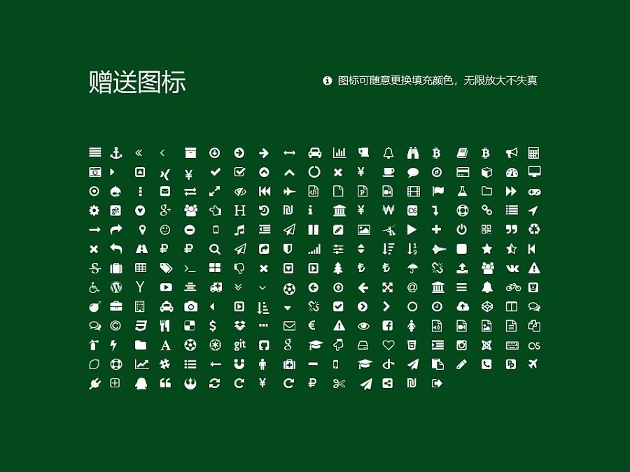 内蒙古化工职业学院PPT模板下载_幻灯片预览图34