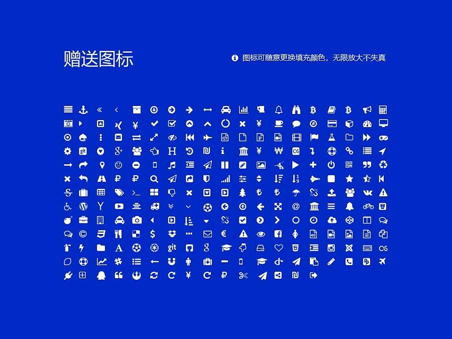 内蒙古科技职业学院PPT模板下载_幻灯片预览图34