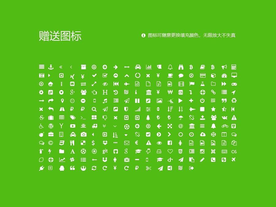 内蒙古丰州职业学院PPT模板下载_幻灯片预览图34