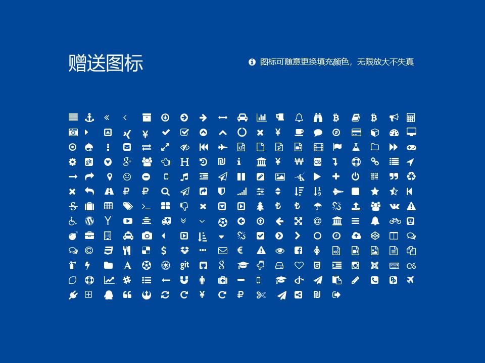 赤峰学院PPT模板下载_幻灯片预览图34