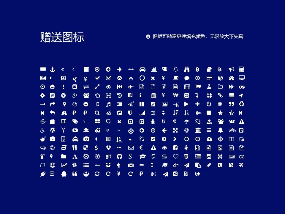 内蒙古大学PPT模板下载_幻灯片预览图34