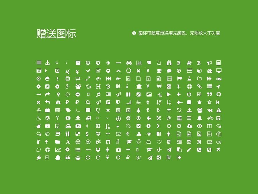 广西农业职业技术学院PPT模板下载_幻灯片预览图34