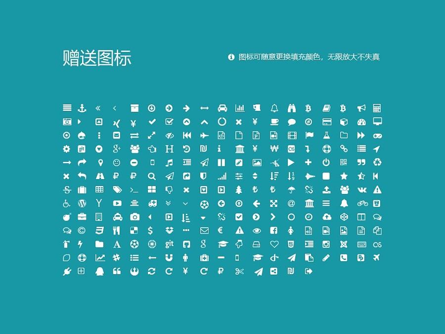 广西交通职业技术学院PPT模板下载_幻灯片预览图34