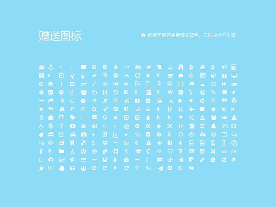 广西生态工程职业技术学院PPT模板下载_幻灯片预览图34
