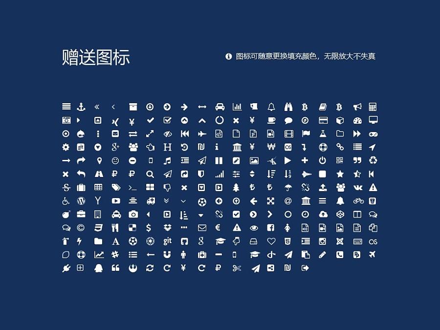 广西财经学院PPT模板下载_幻灯片预览图34