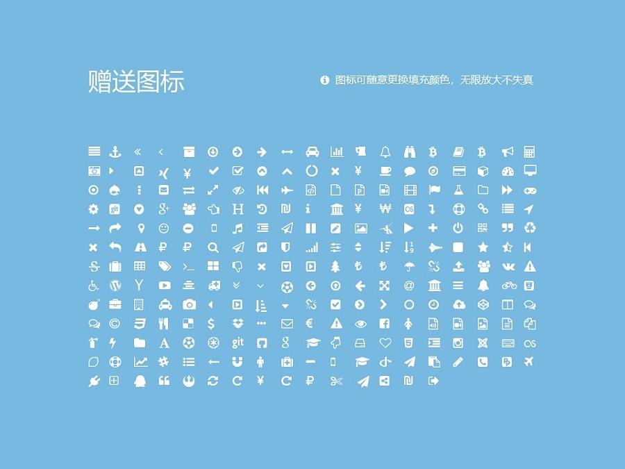 玉林师范学院PPT模板下载_幻灯片预览图34