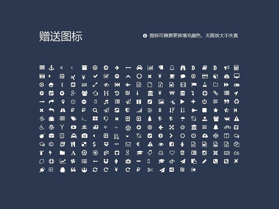 河池学院PPT模板下载_幻灯片预览图34