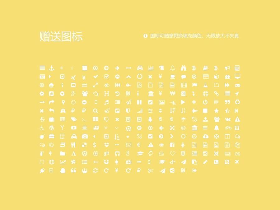桂林医学院PPT模板下载_幻灯片预览图34